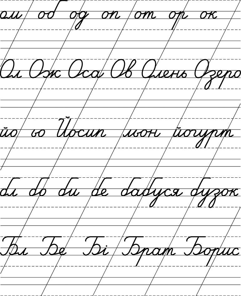 Как сделать красивый текст в Ворде