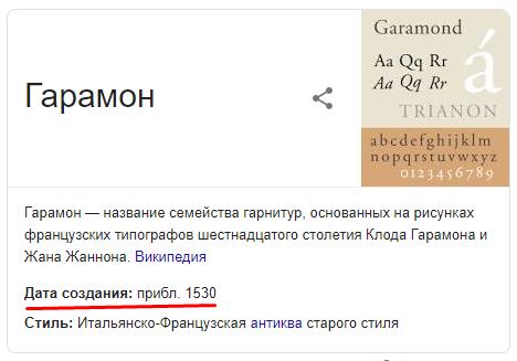 118380