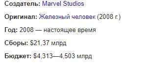 119358
