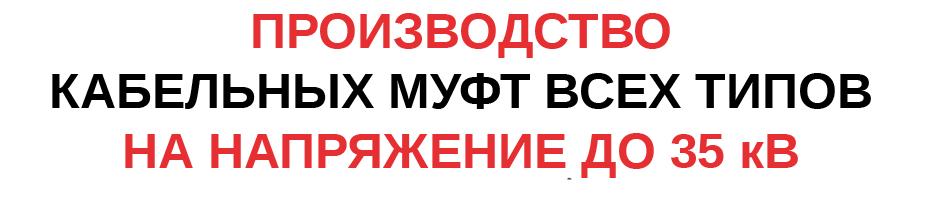2019 ru1112.jpg