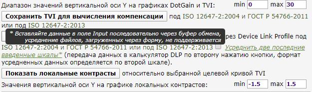 31_01_pravka.png