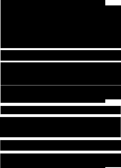 шрифты кириллица: