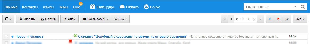 biznez-news.jpg