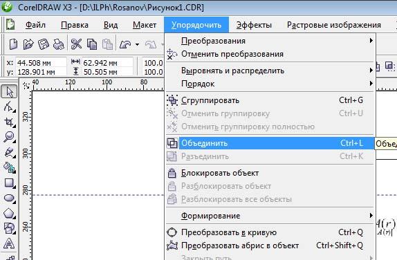 Штриховка в AutoCAD - Обучение Autodesk Inventor