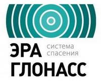 ega_glonass_logo.jpg