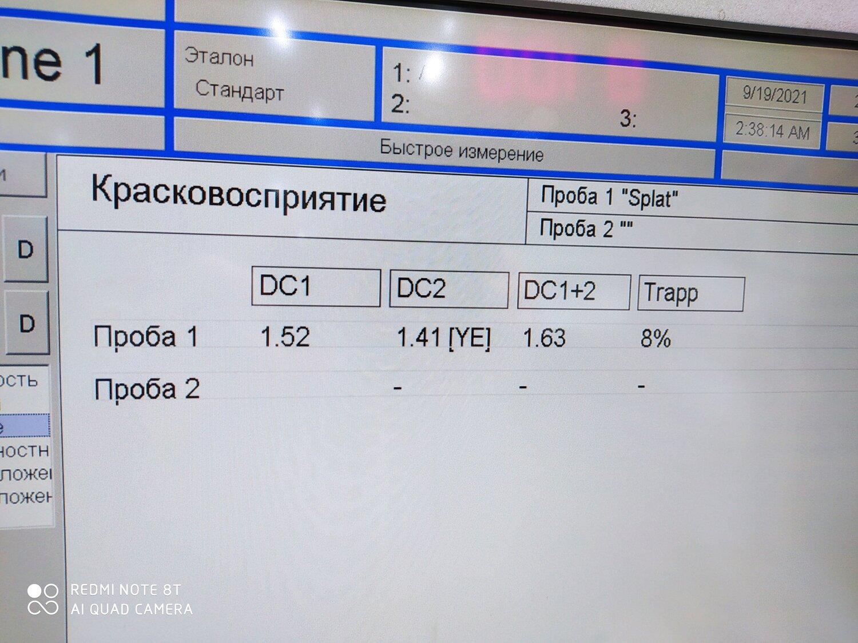 IMG_20210919_143915.jpg