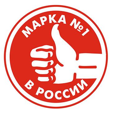 Векторный лого Марка №1 в России | Форум RUDTP.RU — дизайн, верстка,  препресс, печать