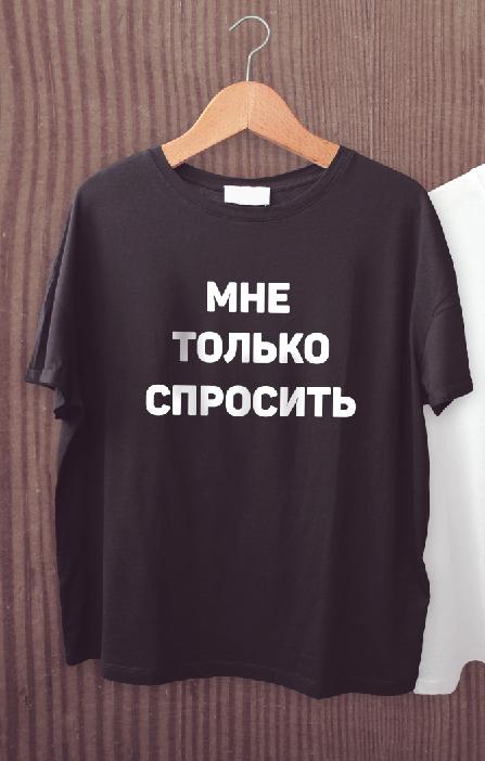 mayka.png