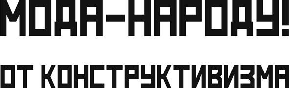 модап-народу-1.jpg