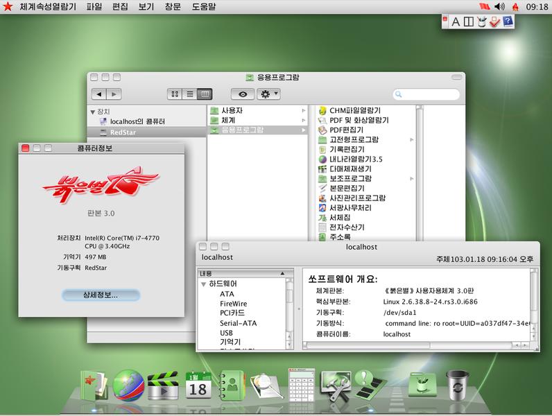 Redstar3.0.png