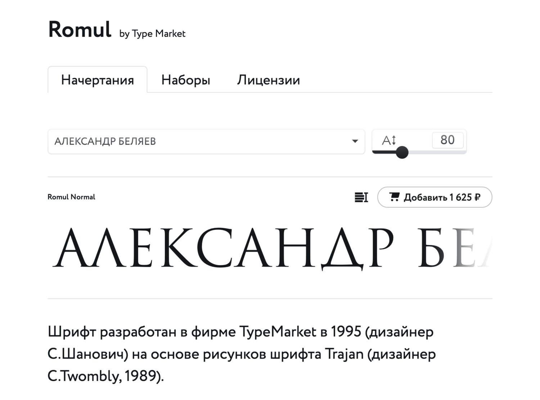 Screenshot 2020-07-08 at 14.42.34.png