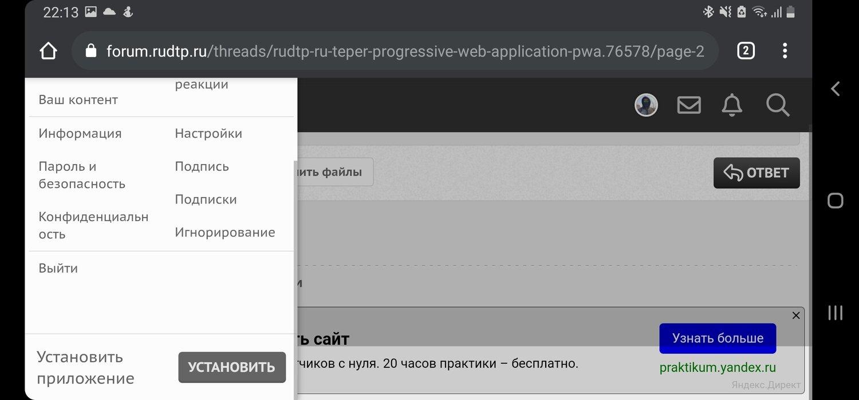 Screenshot_20201207-221308_Chrome.jpg