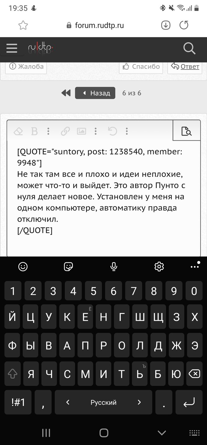 Screenshot_20210217-193512_Samsung Internet.jpg