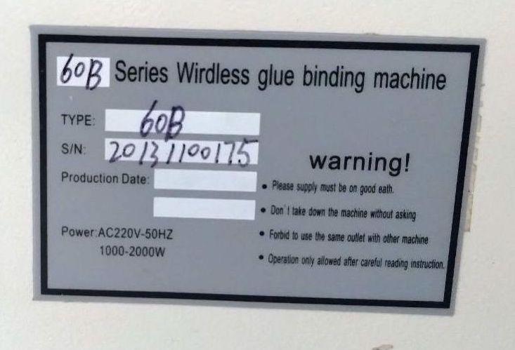 serial-number.jpg