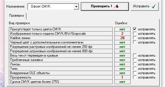 SharedScreenshot-1.jpg