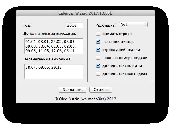 Скриншот 2017-10-26 23.45.31.png