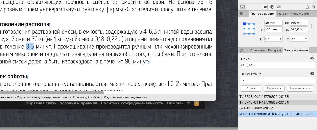 Скриншот 2019-06-20 11.05.57.png