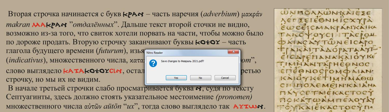 Скриншот 23-02-2021 15.42.08.png