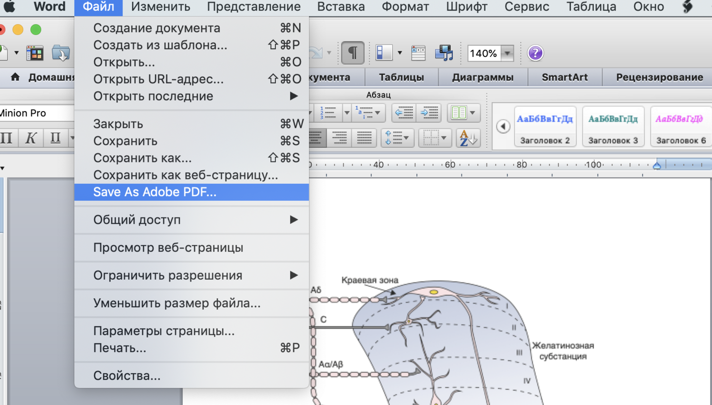 Снимок экрана 2020-02-24 в 19.41.10.png