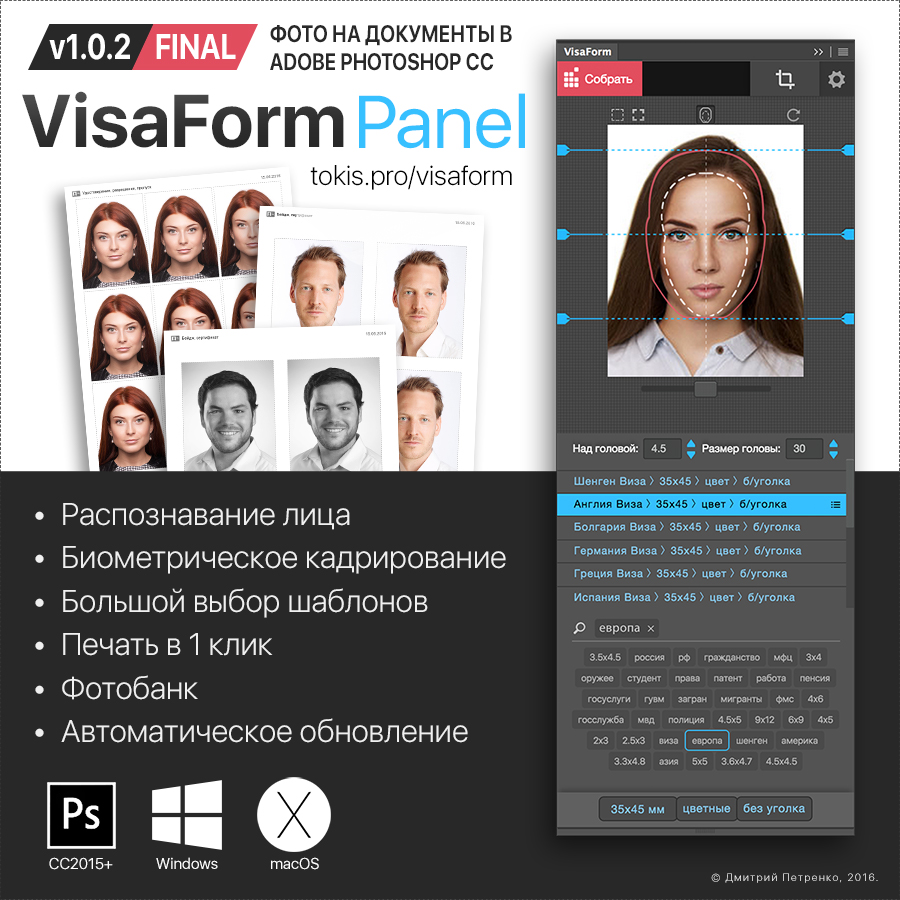 WEB VisaForm v1.0.2 Final@0,75x.jpg