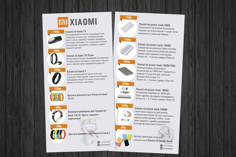 XIAOMI _ EuroList.jpg