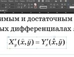 Scrshot_#1_[05.07.2019_13.47.49].jpg