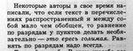 ke_petrov.jpg