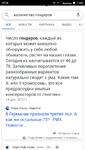 Screenshot_2020-08-03-19-34-51-320_com.android.chrome.png