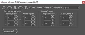 v4-interface.png