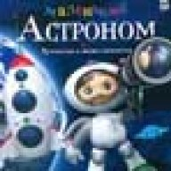 ACTPOHOM